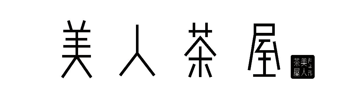 「美人茶屋 新宿」のコンテンツロゴ