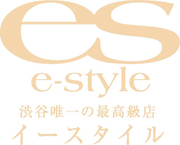「イースタイル」のメインロゴ