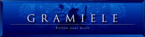 「グラミエール」のコンテンツロゴ