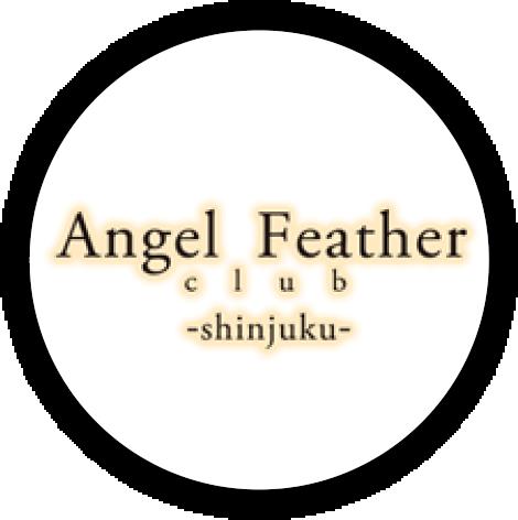「エンジェルフェザー 新宿」のトップロゴ