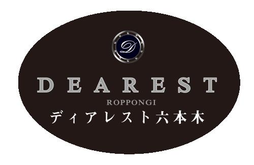 「ディアレスト六本木」のコンテンツロゴ