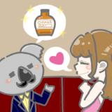 【接客テク】キャバクラでボトルを入れてもらう為の会話テクニックを紹介♪